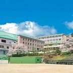 新見公立大学